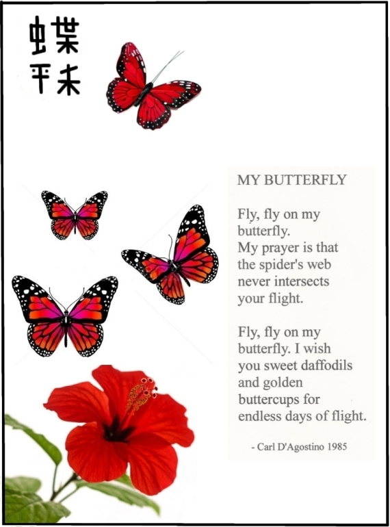 "5 piece collage on paper, poem and Japanese ""butterfly"" and ""peace"""